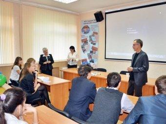 Успешная школа Казани