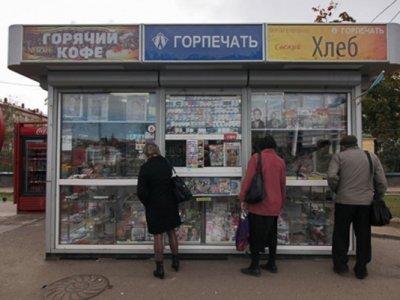 В Казани киоск с прессой снесли из-за отсутствия туалета