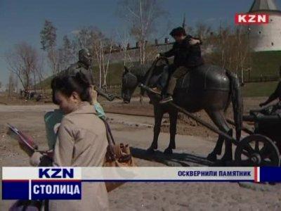 В центре Казани у памятника отпилили руку