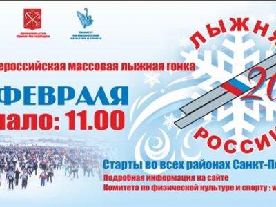 В Казани пройдет крупнейшее спортивное мероприятие «Лыжня России-2013»