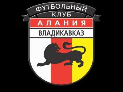 Соперником казанцев станет футбольный клуб «Алания»