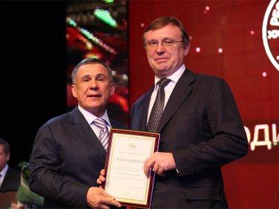 Фариду Мухаметшину и Ильдару Халикову вручены награды Минобороны РФ