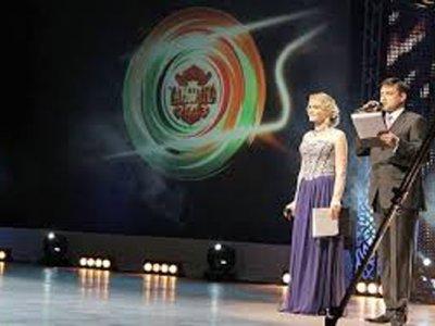 В Казани названы лауреаты театральной премии «Тантана»