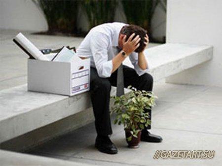 Новая программа по борьбе с безработицей в Татарстане