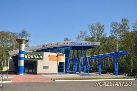 Казанская детская железная дорога в этом году перевезла более 24 тысяч пассажиров