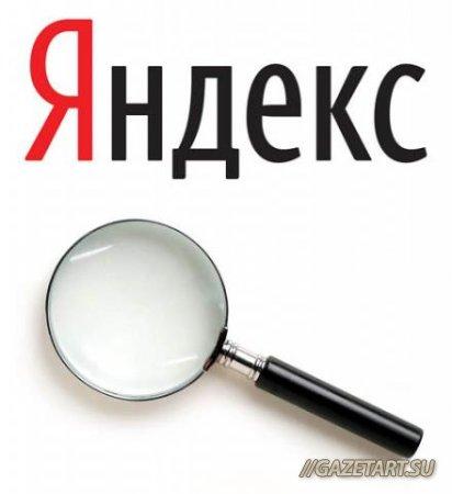 Яндекс посчитал часы работы организаций в Татарстане