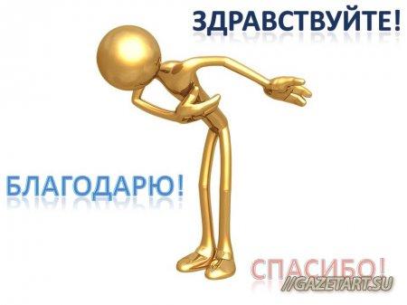 Казань входит ТОП-3 самых вежливых российских городов
