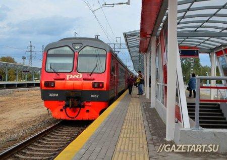 Новые маршруты пригородных поездов