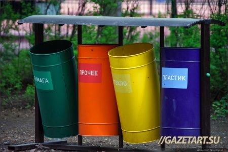 В Казани стартовал промо-проект по сбору мусора